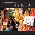 V.A / I Remember Syria