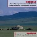V.A / Mongolie - Chants Diphoniques Et Instruments Traditionnels