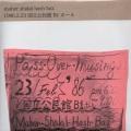 Maher Shalal Hash Baz / 1986.2.23国立公民館B1ホール