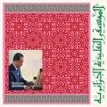 Mustapha Skandrani (ムスタファ・スカンドラニ) / Istikhbars and Improvisations (イスティクバルと即興)
