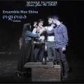 Ensemble Mza Shima / Odoia
