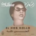 Om Kalsoum / El Hob Kollo
