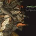 Rafael Martini Sextet + Venezuela Symphonic Orchestra / suite onirica