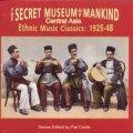 VA / The Secret Museum of Mankind: Central Asia