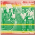 Sun Araw, M. Geddes Gengras, The Congos / Frkwys vol. 9 : Icon Give Thank