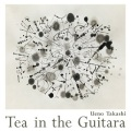 Ueno Takashi (植野隆司) / Tea In The Guitara