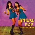 V.A / Thai Pop Spectacular (1960's-1980's)
