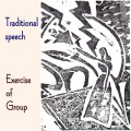 Traditional Speech / Exercise of Group