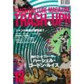 TRASH-UP!! vol.13