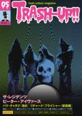 TRASH-UP!! vol.05