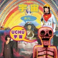 UCHU 宇宙 / 宇宙 + 佛陀...