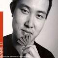 Wang Li / Guimbarde