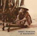 VA / Street Music Of Yogyakarta