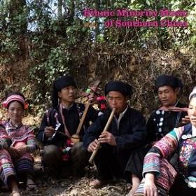 VA / Ethnic Minority Music of Southern China
