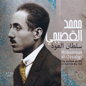 Muḥammad al-Qaṣabgi / The Sultan Of Ud