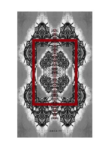 帯化 / 擬似縁側型ステルス