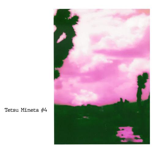 Tetsu Mineta / #4