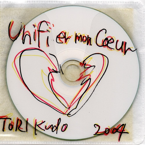 工藤冬里 / Unify my heart