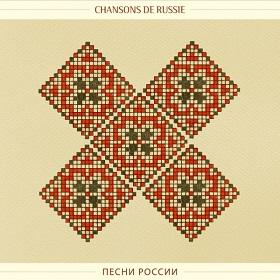 Vincent Moon / Chansons de Russie