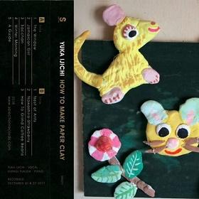 Yuka Ijichi (伊地知由佳) / How To Make Paper Clay