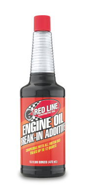 ブレークイン エンジンオイル添加剤