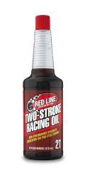 レッドライン 2サイクル レース