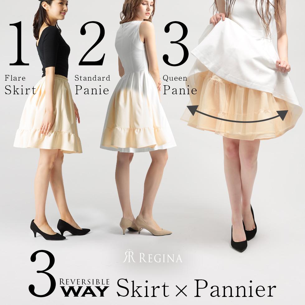 【3way スカート パニエ】19-i18 お色展開:ブラック,ベージュ / サイズ展開:38~40(S~Mサイズ) 7~9号,42~44(L~LLサイズ) 11~13号