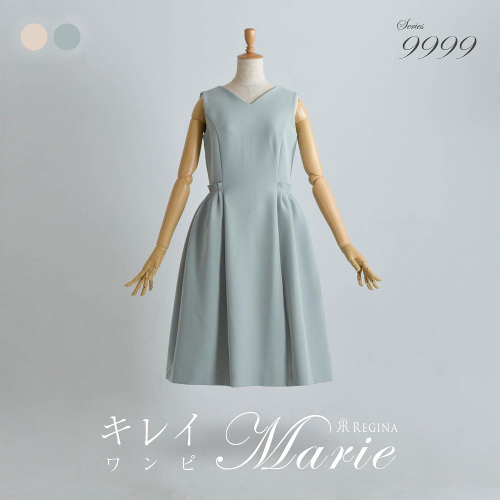 【キレイ ワンピ メアリー】28-k20