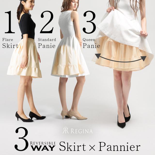 【3way スカート パニエ】19-i18 color:ブラック,ベージュ size:38~40(S~Mサイズ) 7~9号,42~44(L~LLサイズ) 11~13号
