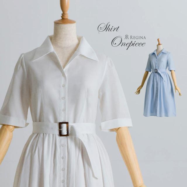 【シャツ ワンピース】22-k20 color:ホワイト,ブルー size:38(Sサイズ)7号,40(Mサイズ)9号,42(Lサイズ)11号