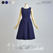 【キレイ ワンピ エリザベス】30-k
