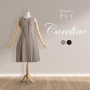 【キレイ ワンピ カロリーヌ】43-k20 color:ブラック,ブラウン size:38(Sサイズ)7号,40(Mサイズ)9号,42(Lサイズ)11号