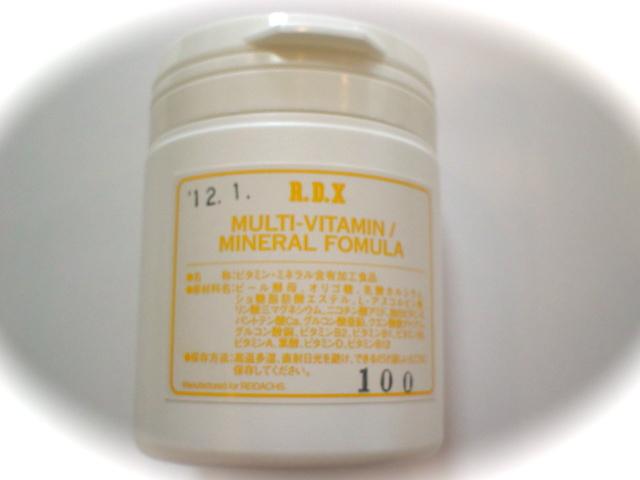 R.D.X.マルチビタミン/ミネラル 100錠入りボトル