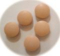 R.D.X.マルチビタミン/ミネラル 500錠徳用