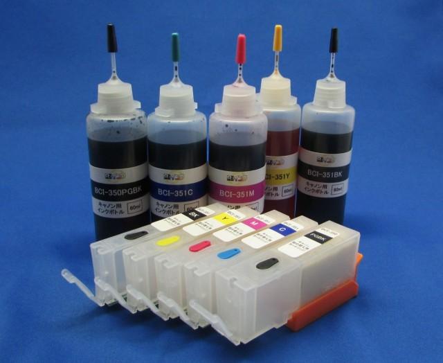 BCI-350/351詰め替えインクカートリッジ5色セット