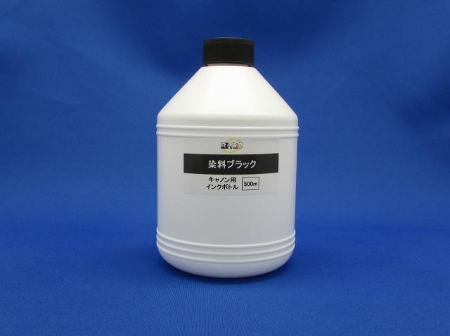 キャノンBCI-381染料ブラック500ml
