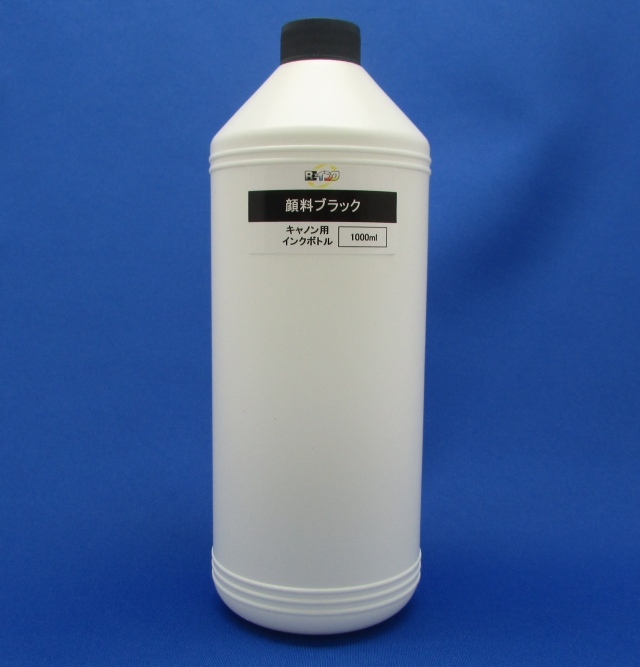 キャノンBC-310_340用顔料ブラック1000ml
