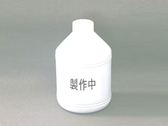 キヤノン用詰め替えインク【BCI-7eG ・500ml・グリーン】