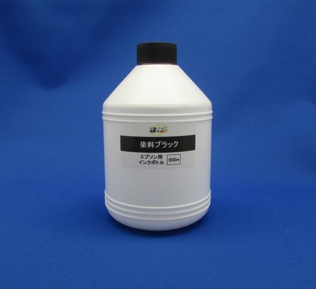 エプソンICBK80/70用ブラック500ml