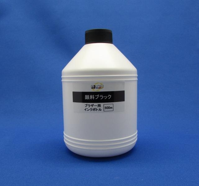 ブラザーLC12ブラック500ml