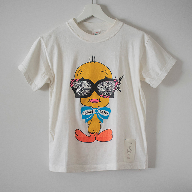 Chick Sunglass T