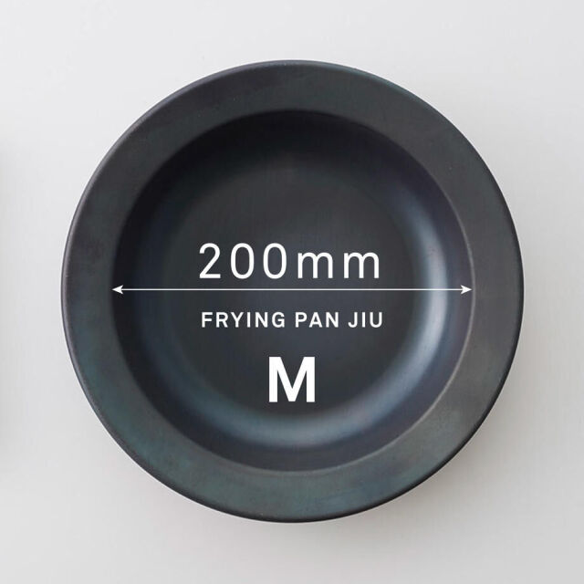 FRYING PAN JIU Mサイズ単品