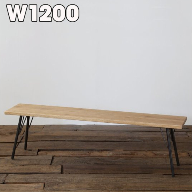 GRANDVIEW BENCH NT W1200