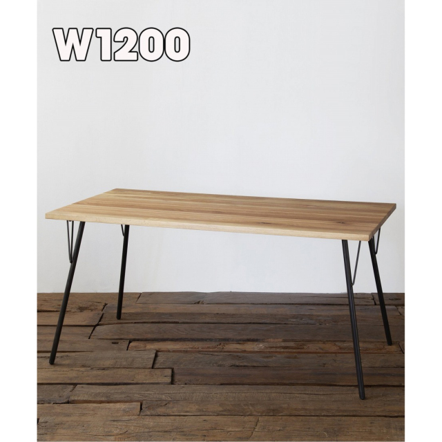 GRANDVIEW DINING TABLE NT W1200