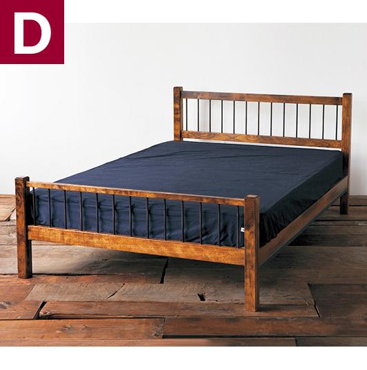 GRANDVIEW BED D