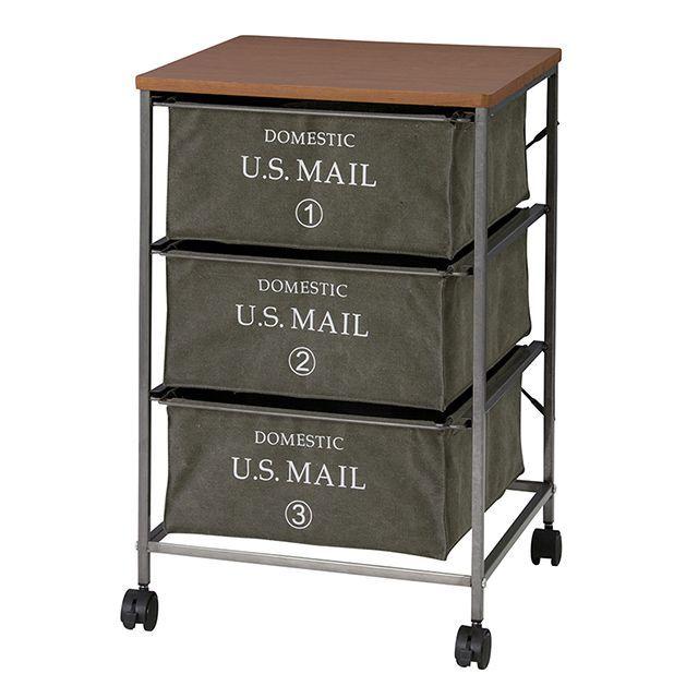 USメールチェスト 3段