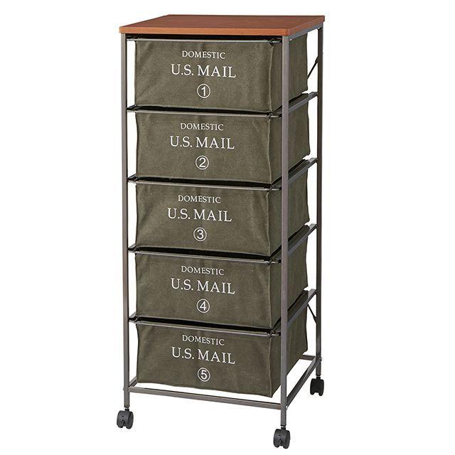 USメールチェスト 5段