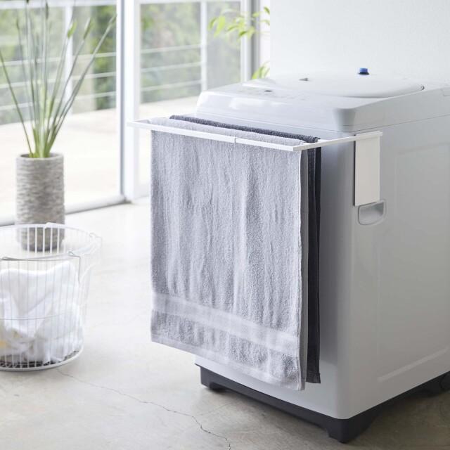 マグネット伸縮洗濯機バスタオルハンガー タワー(白)