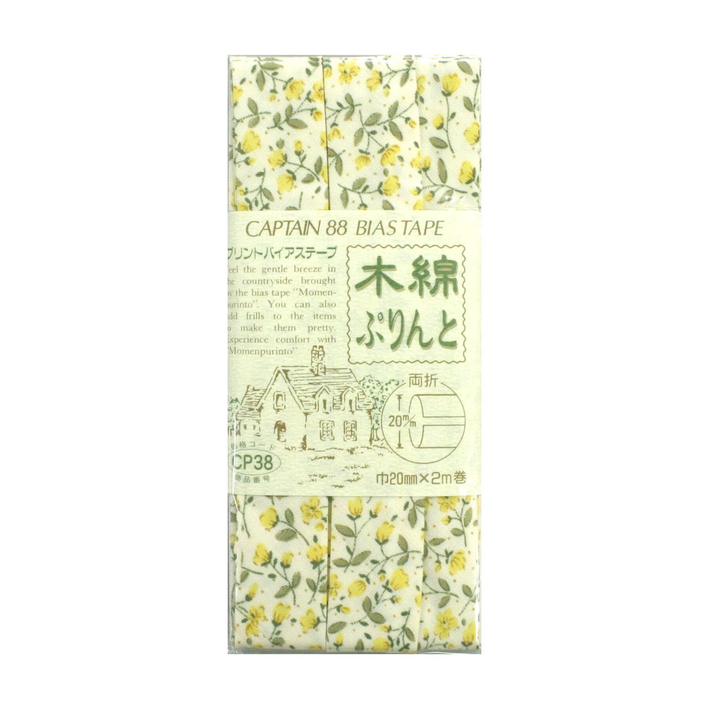 バイアステープ黄色の花柄