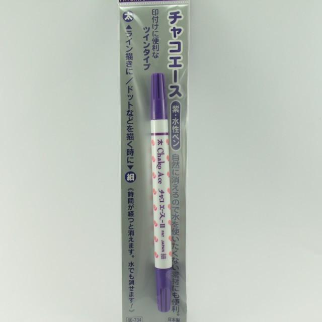 チャコエース(紫)